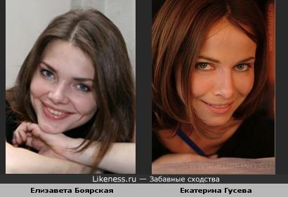 Беременная Лиза Боярская воссоединилась с мужем в Москве.