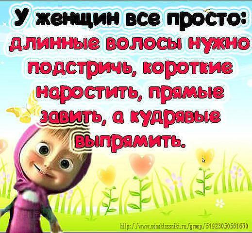 Цитатничек - Страница 6 228453_523504
