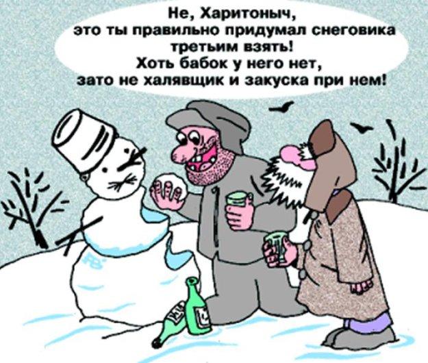 Говорить о смягчении санкций против РФ слишком рано: нужно увидеть изменения в реальности, а не только заявления России, - Литва - Цензор.НЕТ 9974