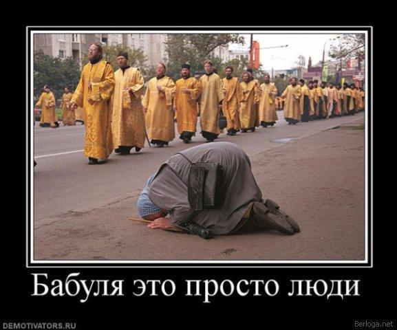 США настроены на предоставление Украине противотанкового оружия, - АП - Цензор.НЕТ 3538