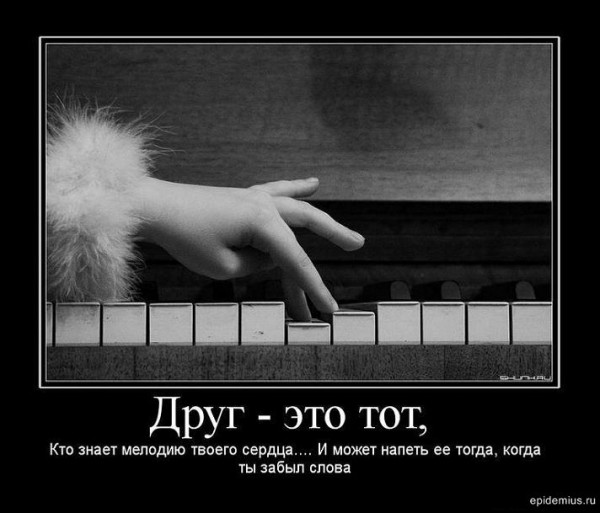 http://bm.img.com.ua/img/prikol/images/large/4/1/154814.jpg