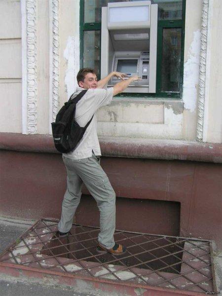 Настроения. Если вам понравилась эта картинка Взломаешь банкомат