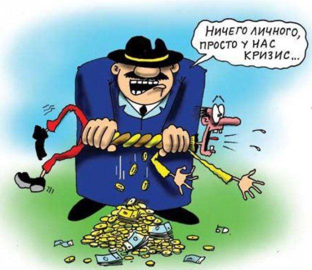 Глава УГКЦ раскритиковал новый налоговый кодекс и обвинил власть в попытке забрать у людей последнее