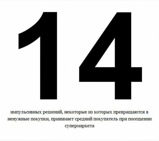 ... - Самые прикольные картинки зедсь: prukolu.besaba.com/razdeli/prikolnie-kartinki/prikolnie-tsifri-v...