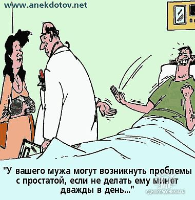 http://bm.img.com.ua/img/prikol/images/large/4/9/144894.jpg