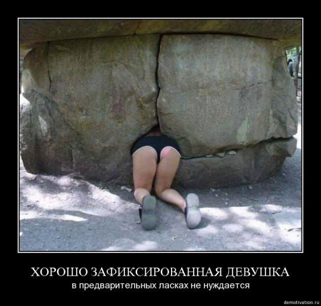 Скс руски вёди 1 фотография