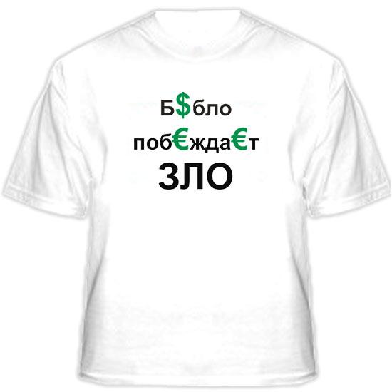 Где можно купить футболки в Новочебоксарске