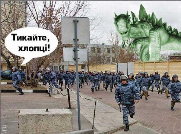 """В Днепропетровске похоронили """"честь и достоинство"""" милиции: """"Мы хотим жить в цивилизованной стране"""" - Цензор.НЕТ 8311"""