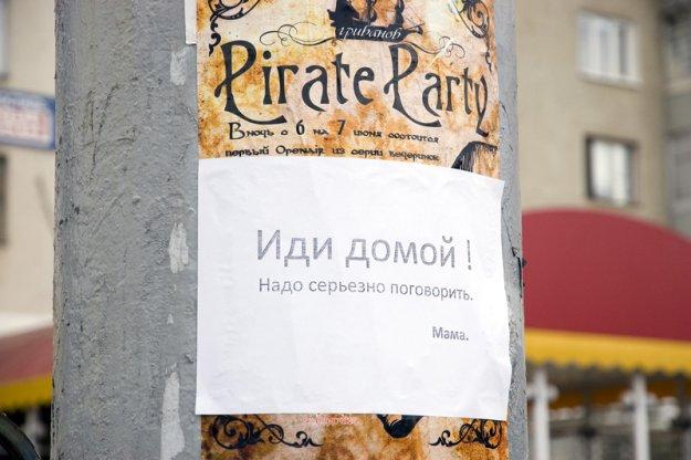 """""""Пора домой"""" - юмор, az, Приднестровский фотоклуб."""
