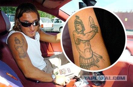 Татуировки на руках надписи simplybeauty ru