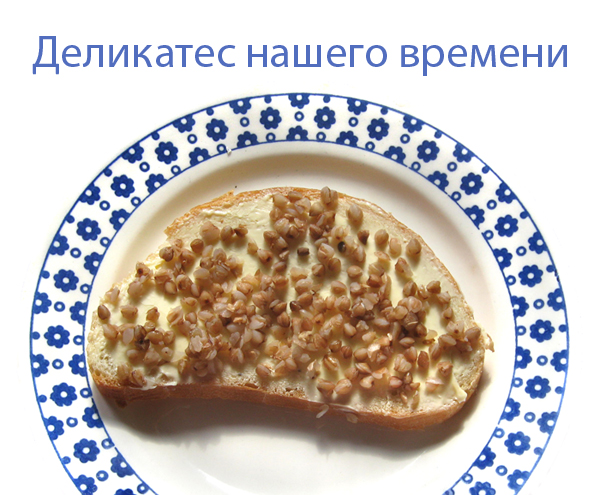 http://bm.img.com.ua/img/prikol/images/large/5/8/179285.jpg