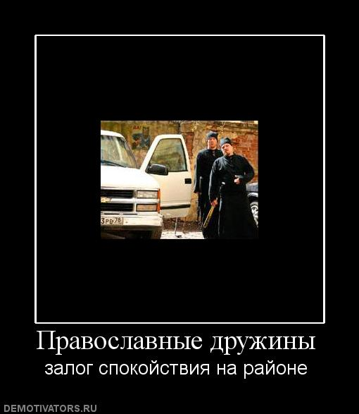 http://bm.img.com.ua/img/prikol/images/large/5/9/148195_256565.jpg