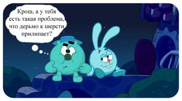 Смешарики - Разное - Приколы - bigmir)net: prikol.bigmir.net/view/174016