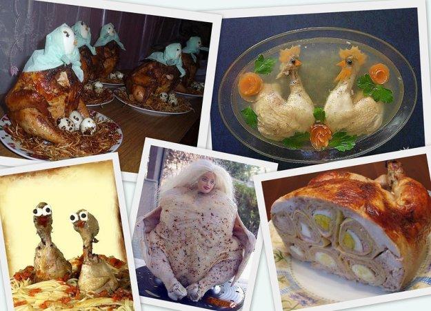Необычные блюда и ихы