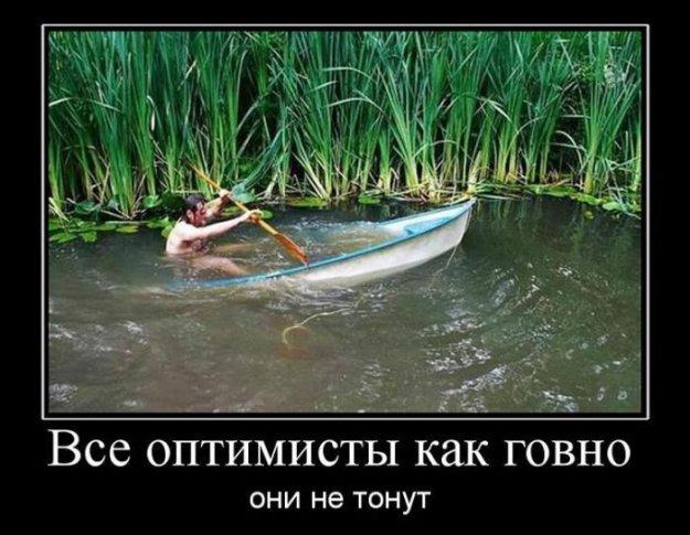 Видео приколы музыка, бесплатные фото ...: pictures11.ru/video-prikoly-muzyka.html