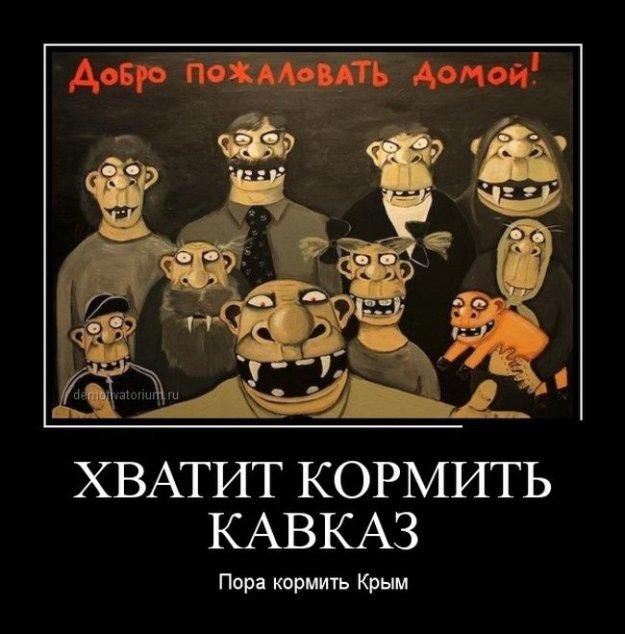 Вторжение в Восточную Украину грозит России катастрофой, - The Financial Times - Цензор.НЕТ 7806