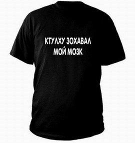 Классные парные футболки к 14 февраля!!, Лучший подарок второй половинке!