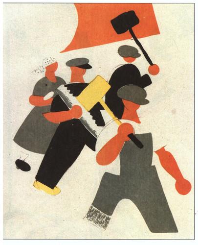 Советские плакаты на новый лад (для нынешней молодежи) .