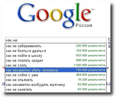 ���������� ������� � Google?...