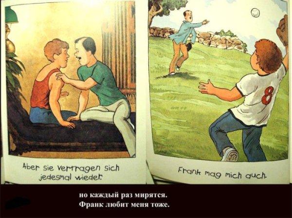 Немецкая книжка для детей. Жесть!!!