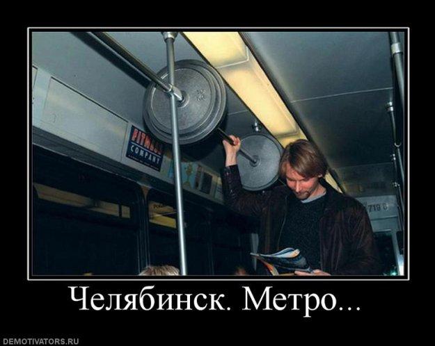 http://bm.img.com.ua/img/prikol/images/large/7/5/148957_258413.jpg