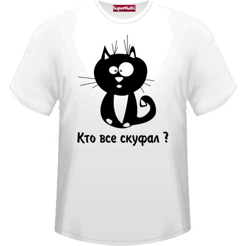 футболки с изображением кошек. может начаться война, я...