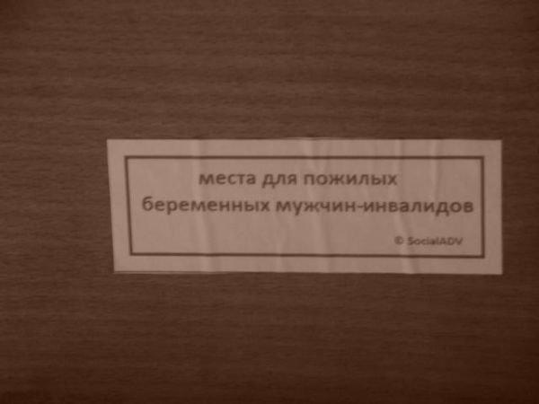 Надписи )