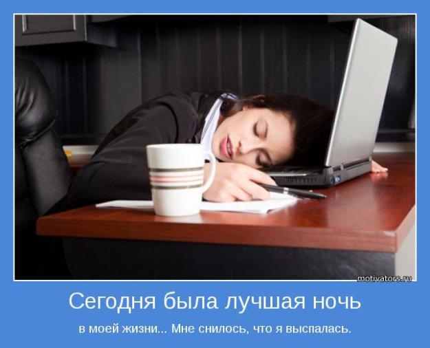 http://bm.img.com.ua/img/prikol/images/large/7/8/188987_422543.jpg