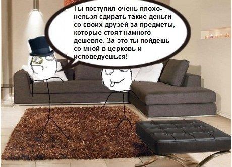 Видео - ЖЕНА ИЗМЕНЯЕТ МУЖУ.
