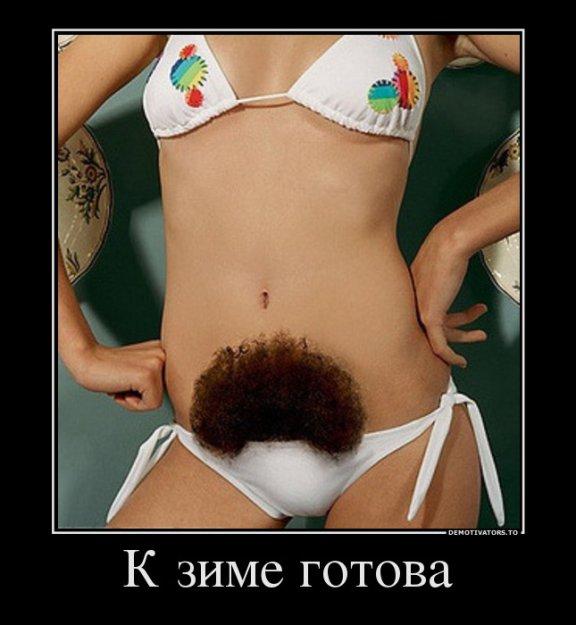 Фото волосатый лобок бабушки 24 фотография