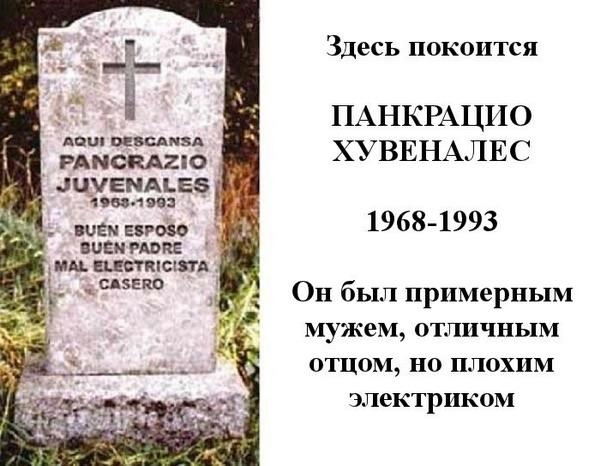 Надгробные эпитафии гранитные памятники фото цены с Нефтеюганск