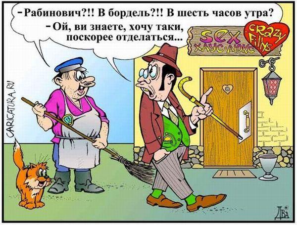 karikaturi-smeshnie
