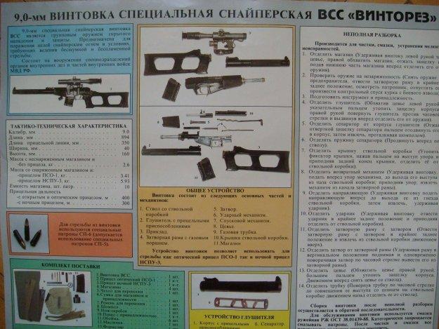 http://bm.img.com.ua/img/prikol/images/large/8/4/134648_228377.jpg