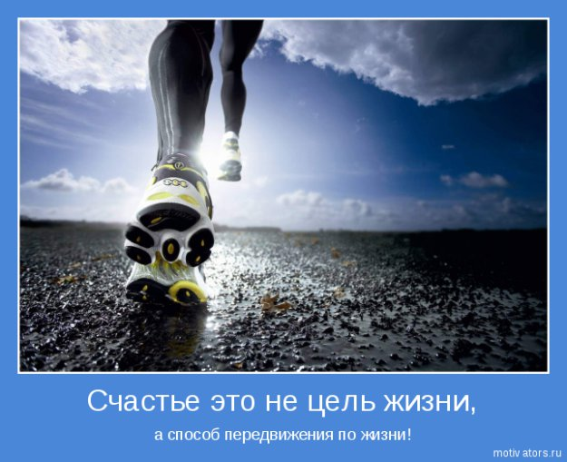 http://bm.img.com.ua/img/prikol/images/large/8/4/175748_359346.jpg
