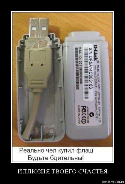 http://bm.img.com.ua/img/prikol/images/large/8/6/144668.jpg