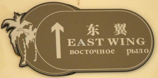 Труднощі перекладу