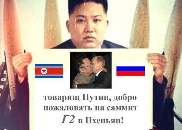 Весь мир объединился, поддерживая украинский народ. Россия сделала неправильный выбор, - Кэрри - Цензор.НЕТ 3638