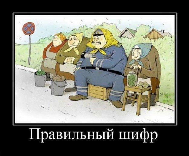 http://bm.img.com.ua/img/prikol/images/large/8/9/148898_258286.jpg
