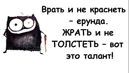 Веселые картинки :) - Страница 9 245998_575641