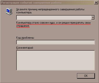 ������� ��������� �� �������, ������� windows, ���������