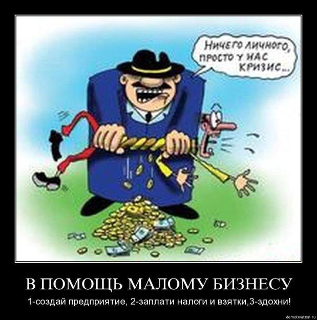 """Кабмин обяжет каждого украинца декларировать доходы: """"Все заполняем декларации и все платим налоги"""" - Цензор.НЕТ 8283"""