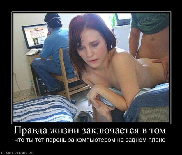 что то новое секс интимное фото видео домашнее и частное порево