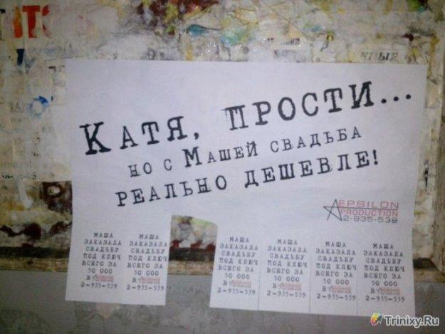 Картинки про разное смешные надписи