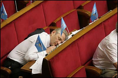 Украинские депутаты тоже люди.