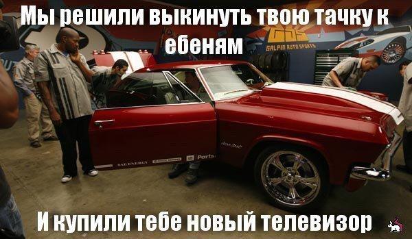Авто теги авто подборка автор alex127777 15