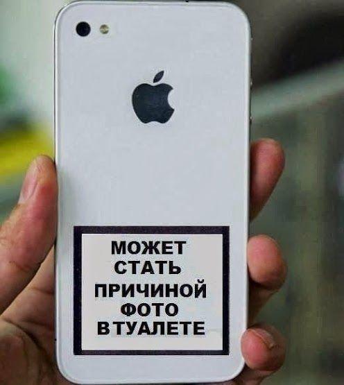 http://bm.img.com.ua/img/prikol/images/large/9/5/263459_620360.jpg
