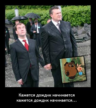 Янукович как зеркало русской эволюции - Цензор.НЕТ 2158