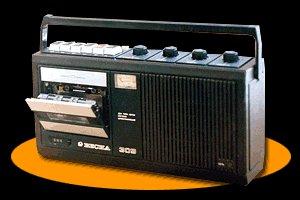 Старые магнитофоны (15 фото) .