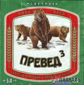 "113  "" Три медведя Светлое."