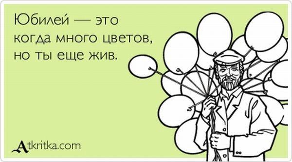 Фото влюблен и открытки